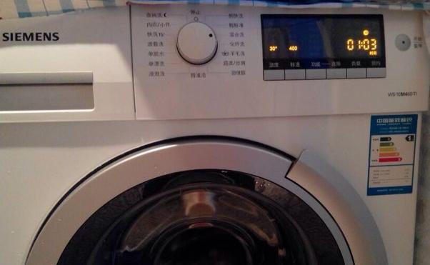 谁知道西门子滚筒洗衣机的门打不开怎么办