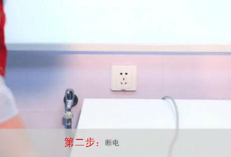 西门子洗衣机门封清洗第二步断开电源