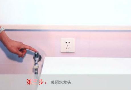 西门子洗衣机门封清洗之第三步关闭水龙头