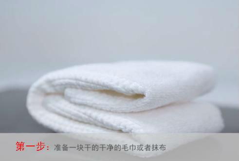 西门子洗衣机门封清洗第一步准备毛巾
